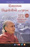 Himalayana Sidhayogiyon Sathe Jeevan