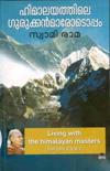 Himalayathile Gurukkanmarodoppam