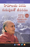 Living with the Himalayan Masters-Telegu