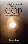 Enlightenment without God –  Mandukya Upanishad
